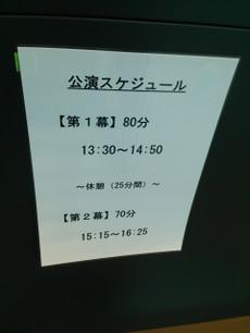 Dsc_1839